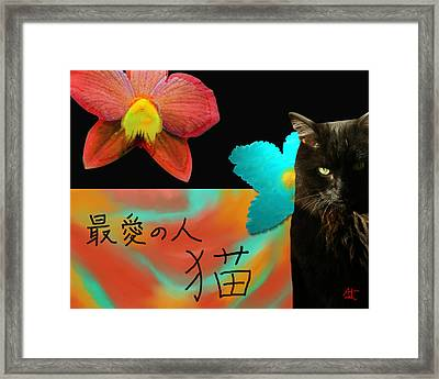 Beloved Cat Framed Print