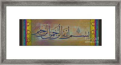 Biismillah-1 Framed Print by Seema Sayyidah