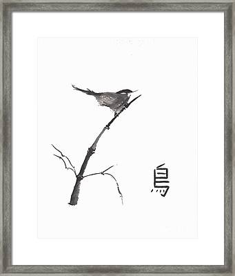 Framed Print featuring the painting Bird by Sibby S