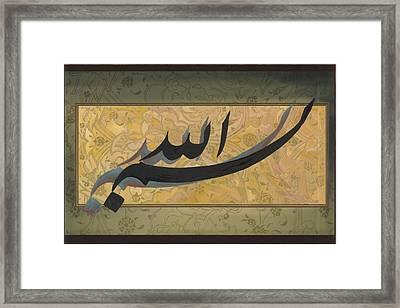 Bismil Laah Framed Print by Seema Sayyidah