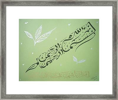 Bismilla Pen In Green Framed Print by Faraz Khan