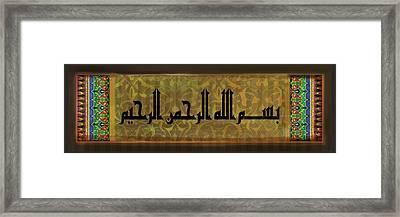 Bismillah-3 Framed Print