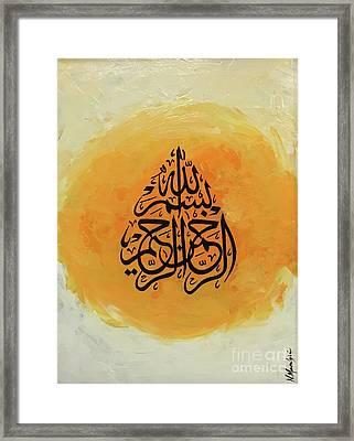 Bismillah Framed Print