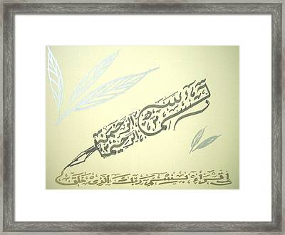 Bismillah Pen In Cream Framed Print