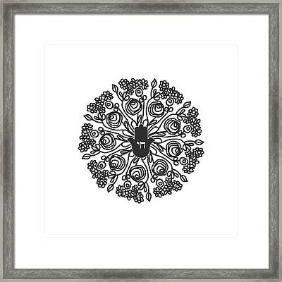 Framed Print featuring the mixed media Black And White Hamsa Mandala- Art By Linda Woods by Linda Woods
