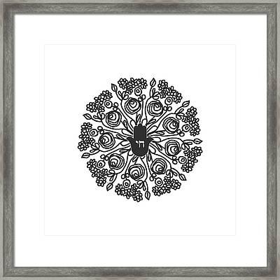 Black And White Hamsa Mandala- Art By Linda Woods Framed Print