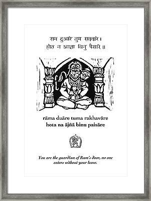 Black And White Hanuman Chalisa Page 37 Framed Print by Jennifer Mazzucco