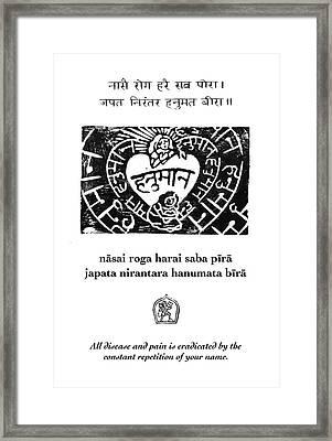 Black And White Hanuman Chalisa Page 41 Framed Print by Jennifer Mazzucco