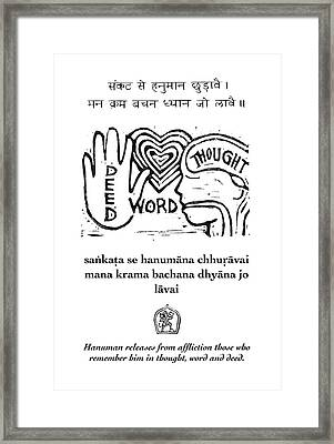 Black And White Hanuman Chalisa Page 42 Framed Print by Jennifer Mazzucco