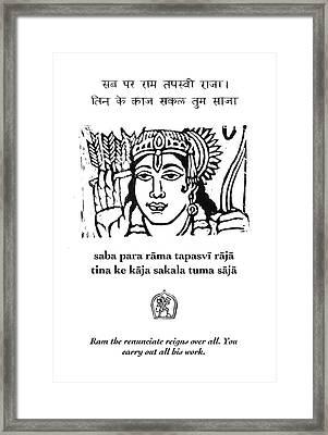 Black And White Hanuman Chalisa Page 43 Framed Print by Jennifer Mazzucco