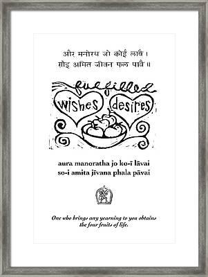 Black And White Hanuman Chalisa Page 44 Framed Print by Jennifer Mazzucco