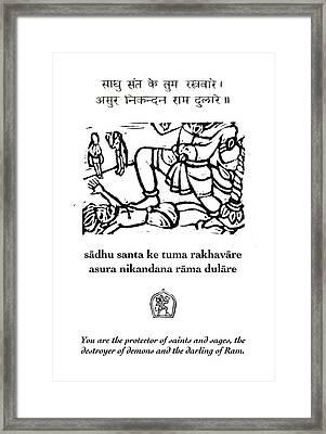 Black And White Hanuman Chalisa Page 46 Framed Print by Jennifer Mazzucco