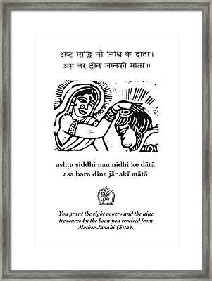 Black And White Hanuman Chalisa Page 47 Framed Print by Jennifer Mazzucco
