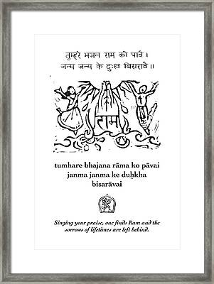 Black And White Hanuman Chalisa Page 49 Framed Print by Jennifer Mazzucco