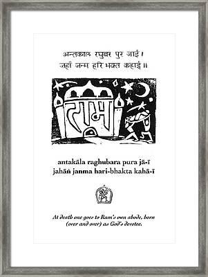 Black And White Hanuman Chalisa Page 50 Framed Print by Jennifer Mazzucco