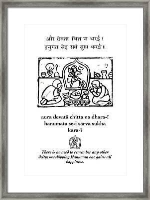 Black And White Hanuman Chalisa Page 51 Framed Print by Jennifer Mazzucco