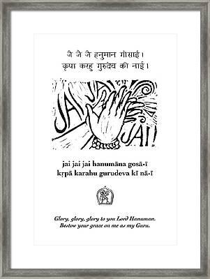 Black And White Hanuman Chalisa Page 53 Framed Print by Jennifer Mazzucco