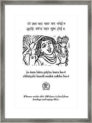 Black And White Hanuman Chalisa Page 54 Framed Print by Jennifer Mazzucco