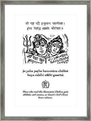 Black And White Hanuman Chalisa Page 55 Framed Print by Jennifer Mazzucco