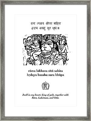 Black And White Hanuman Chalisa Page 58 Framed Print