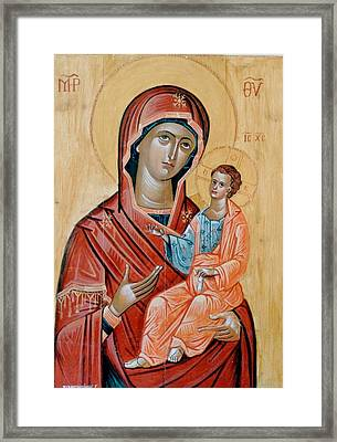 blessed Virgin Mary Framed Print by George Siaba