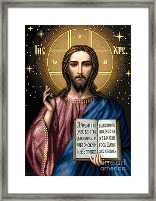 Blessing Christ Framed Print