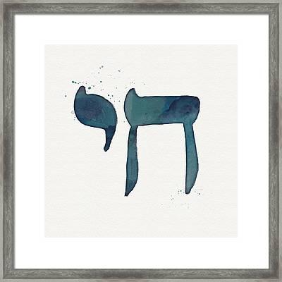 Blue Chai- Hebrew Art By Linda Woods Framed Print by Linda Woods