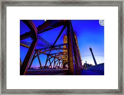 Blue Sunset- Framed Print