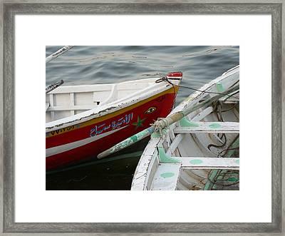 Boat Eye Framed Print by James Lukashenko