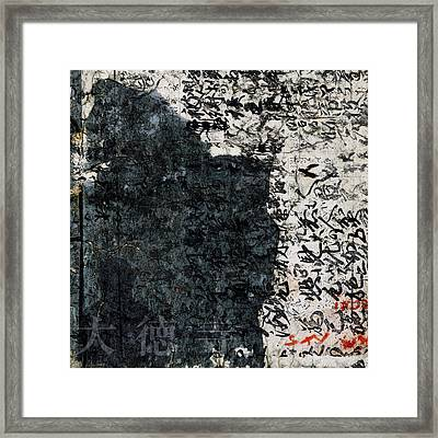 Book Covers Square 2 Framed Print by Carol Leigh