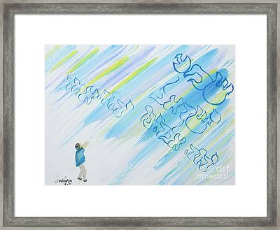 Boy And Shma Shema Framed Print