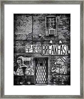 Breakfast Framed Print by Brian Carson