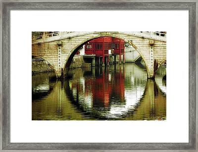 Bridge Over The Tong - Qibao Water Village China Framed Print by Christine Till