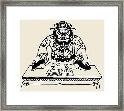 Buddhism: Emma Framed Print by Granger