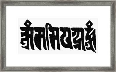 Buddhism: Tibetan Mantra Framed Print