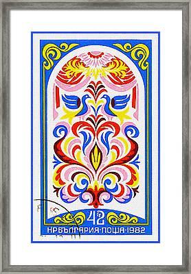 Bulgaria Shows 19 Century Fresco 1 Framed Print