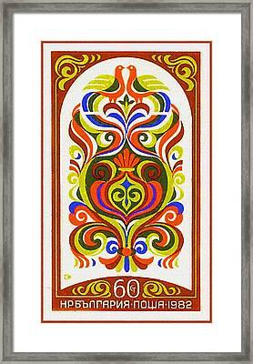 Bulgaria Shows 19 Century Fresco 5 Framed Print