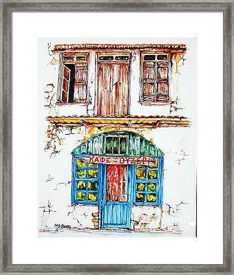 Cafe Ouzeri Framed Print by Maria Barry