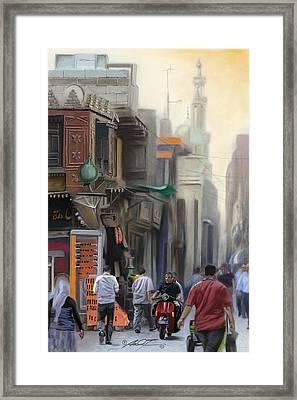 Cairo Street Market Framed Print