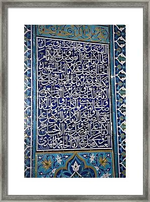 Calligraphic Mosaic, Iran Framed Print