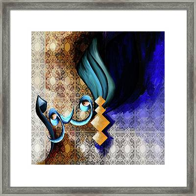 Framed Print featuring the painting Calligraphy 101 2 by Mawra Tahreem