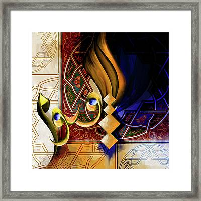 Framed Print featuring the painting Calligraphy 101 3 by Mawra Tahreem