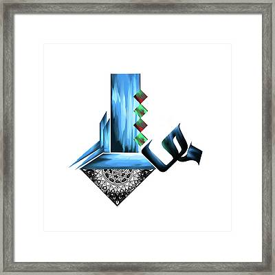 Framed Print featuring the painting Calligraphy 105 1 by Mawra Tahreem