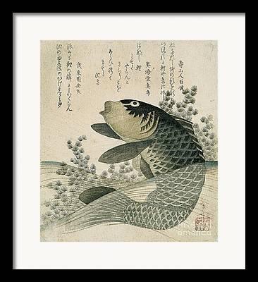 Turbulent Waters Framed Prints