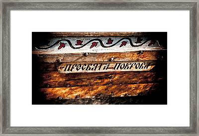 Carved Wooden Boat Name Framed Print by Loriental Photography