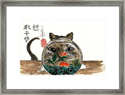 Cat And Fishbowl Framed Print by Linda Smith