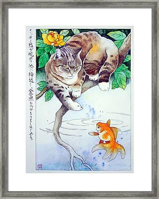 Cat And Goldfish Framed Print by Sergei Anikin