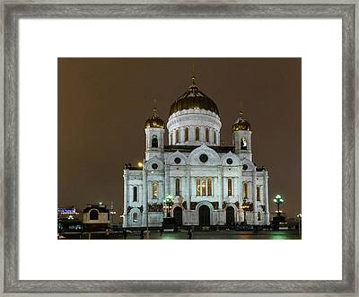 Cathedral Of Christ The Saviour Framed Print