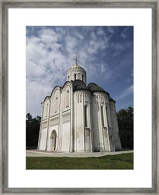 Cathedral Of Saint Demetrius Framed Print