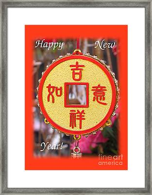 Celebrate The Chinese New Year Greeting Card Framed Print by Yali Shi